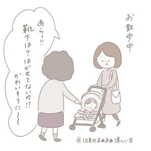 岩田先生てぺこぱの優しさが足りないんじゃ