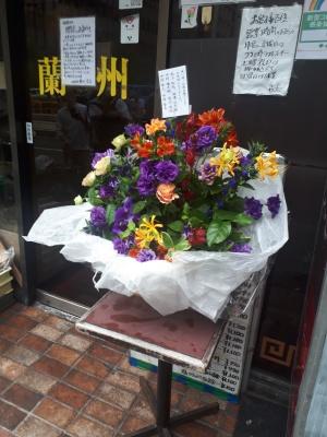 銀座街中華の終焉 松也、巳之助、種之助、右近、隼人、莟玉から花