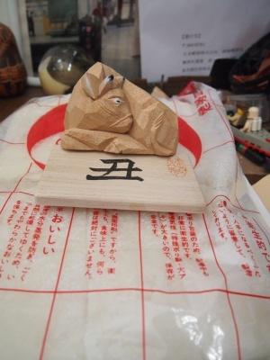 今年も奈良人形の干支で新年をお迎え