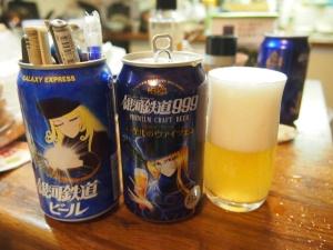 ビール缶で鉛筆立てをうまく作りたい