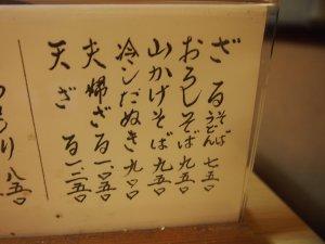 お勧めワクチンは? 大阪のオバちゃんならきっとこう答える